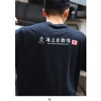 本格派大人のB系  | HKHM0004097
