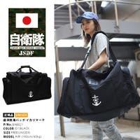 本格派大人のB系(ホンカクハオトナノビイケイ )のバッグ・鞄/ボストンバッグ