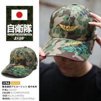 本格派大人のB系 (ホンカクハオトナノビーケイ)の帽子/帽子全般