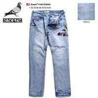 本格派大人のB系 (ホンカクハオトナノビーケイ)のパンツ・ズボン/パンツ・ズボン全般