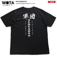 本格派大人のB系 (ホンカクハオトナノビーケイ)のトップス/Tシャツ