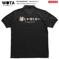 本格派大人のB系 (ホンカクハオトナノビーケイ)のトップス/ポロシャツ