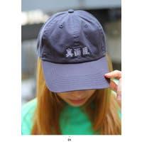 本格派大人のB系(ホンカクハオトナノビイケイ )の帽子/帽子全般