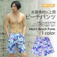 HOYUKI(ホユキ)の水着/サーフパンツ・トランクス(水着)