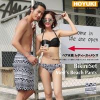 HOYUKI(ホユキ)の水着/水着セット