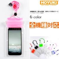 HOYUKI(ホユキ)の水着/浮き輪・ビーチグッズ