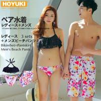HOYUKI(ホユキ)の水着/ビキニ