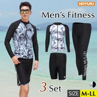 HOYUKI MEN(ホユキ メン)のスポーツウェア・フィットネスウェア/スポーツウェア・フィットネスウェア上下セット