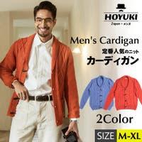 HOYUKI MEN(ホユキ メン)のトップス/カーディガン