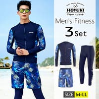 HOYUKI MEN(ホユキ メン)の水着/ラッシュガード