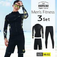 HOYUKI MEN | HO000003164
