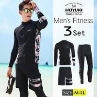 HOYUKI MEN(ホユキ メン)の水着/サーフパンツ・トランクス(水着)