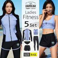 HOYUKI(ホユキ)のスポーツウェア・フィットネスウェア/スポーツウェア・フィットネスウェア上下セット