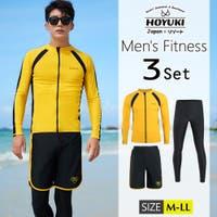 HOYUKI MEN(ホユキ メン)の水着/水着セット