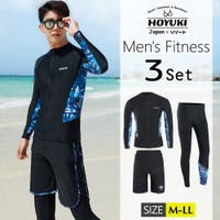 HOYUKI MEN | HO000003228