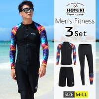 HOYUKI MEN | HO000003231