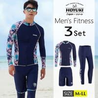HOYUKI MEN | HO000003237