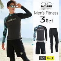 HOYUKI MEN | HO000003240