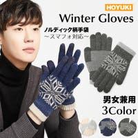 HOYUKI(ホユキ)の小物/手袋