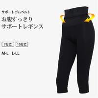 IBIZA STORE (イビザストア)のパンツ・ズボン/レギンス