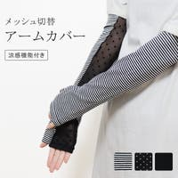 IBIZA STORE (イビザストア)の小物/手袋