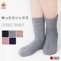 IBIZA STORE (イビザストア)のインナー・下着/靴下・ソックス