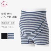 IBIZA STORE (イビザストア)のマタニティ/マタニティ用下着・肌着