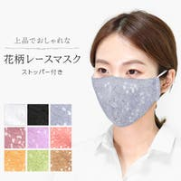 IBIZA STORE (イビザストア)のボディケア・ヘアケア・香水/マスク