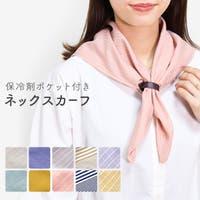 IBIZA STORE (イビザストア)の小物/スカーフ