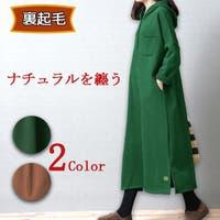 ica(アイカ)のワンピース・ドレス/ワンピース