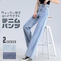 ica(アイカ)のパンツ・ズボン/デニムパンツ・ジーンズ