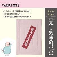 IKEHIKO(イケヒコ)の寝具・インテリア雑貨/寝具・寝具カバー