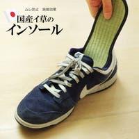 IKEHIKO(イケヒコ)のシューズ・靴/シューケアグッズ