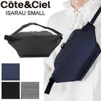 Y'sCHOICE(ワイズチョイス)のバッグ・鞄/ショルダーバッグ