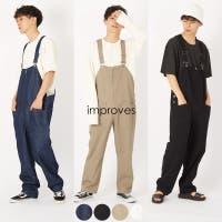 improves(インプローブス)のパンツ・ズボン/オールインワン・つなぎ