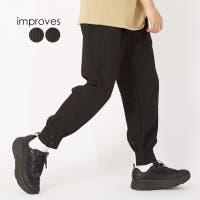 improves(インプローブス)のパンツ・ズボン/サルエルパンツ