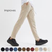 improves(インプローブス)のパンツ・ズボン/スウェットパンツ