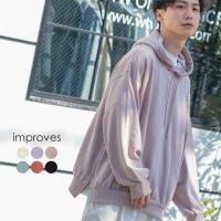 improves(インプローブス)のトップス/パーカー