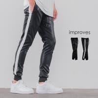 improves(インプローブス)のパンツ・ズボン/ジョガーパンツ