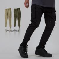 improves | IP000005295