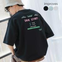 improves | IP000005329
