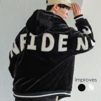 improves | IP000005437