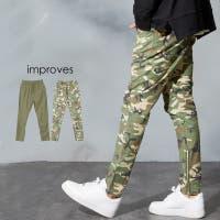 improves(インプローブス)のパンツ・ズボン/クロップドパンツ・サブリナパンツ