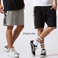 improves(インプローブス)のパンツ・ズボン/ハーフパンツ