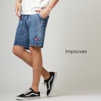 improves | IP000004794