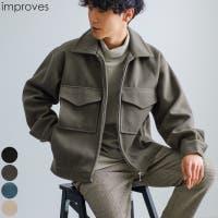 improves | IP000005448