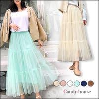 candy-house (キャンディーハウス)のスカート/ロングスカート・マキシスカート