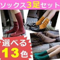 K-city(ケイシティ)のインナー・下着/靴下・ソックス