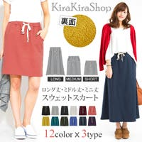 kirakiraShop (キラキラショップ)のスカート/ミニスカート