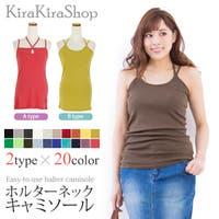kirakiraShop (キラキラショップ)のトップス/キャミソール